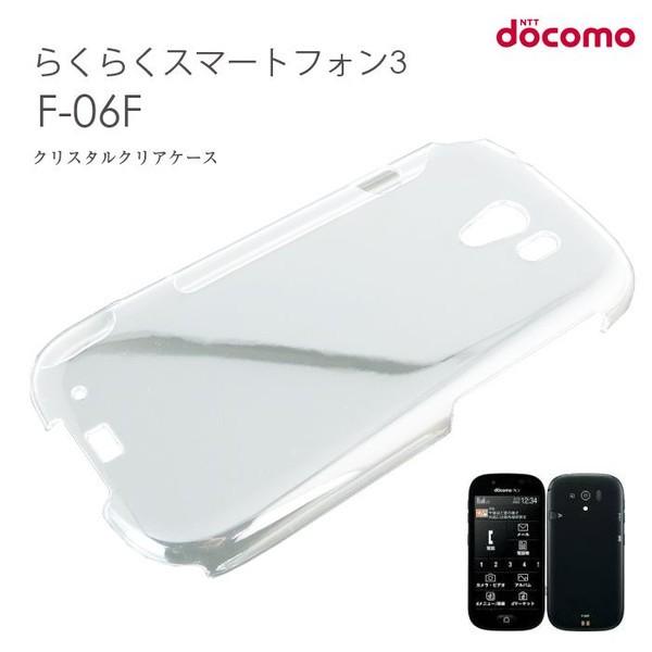 【超軽量】 スマホケース クリアケース 送料無料 ...