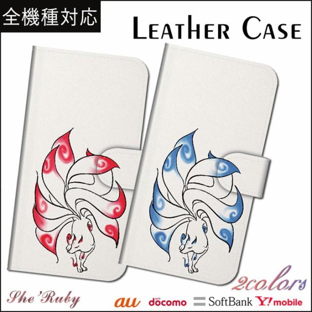 【大人気】激安スマホケース 手帳型 カバー SHV A...