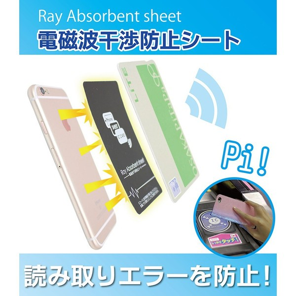iPhoneSE iPhone5C iphone5 iphone5s 電磁波干渉...