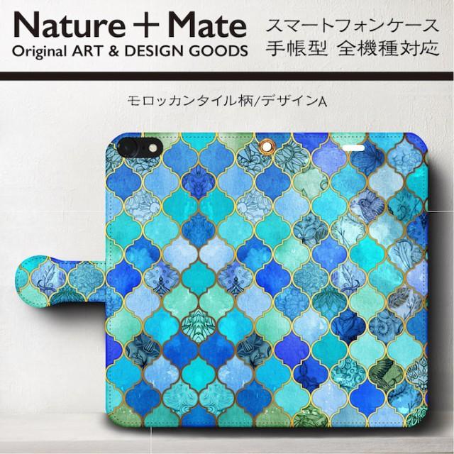 iPhone7 ケース iPhone8 スマホケース 手帳型 絵...