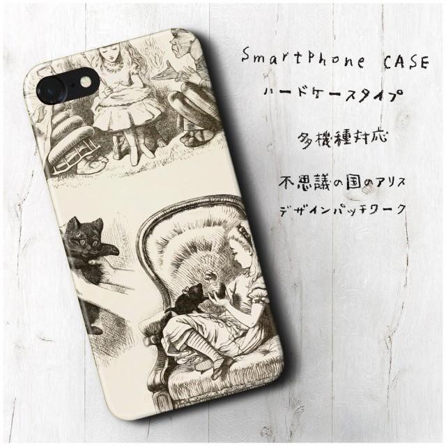 iPhoneSE ケース  多機種対応 スマホケース 人気 ...