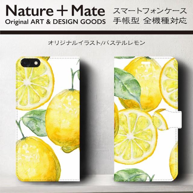 iPhone6sPlus ケース スマホケース 手帳型 絵画 ...