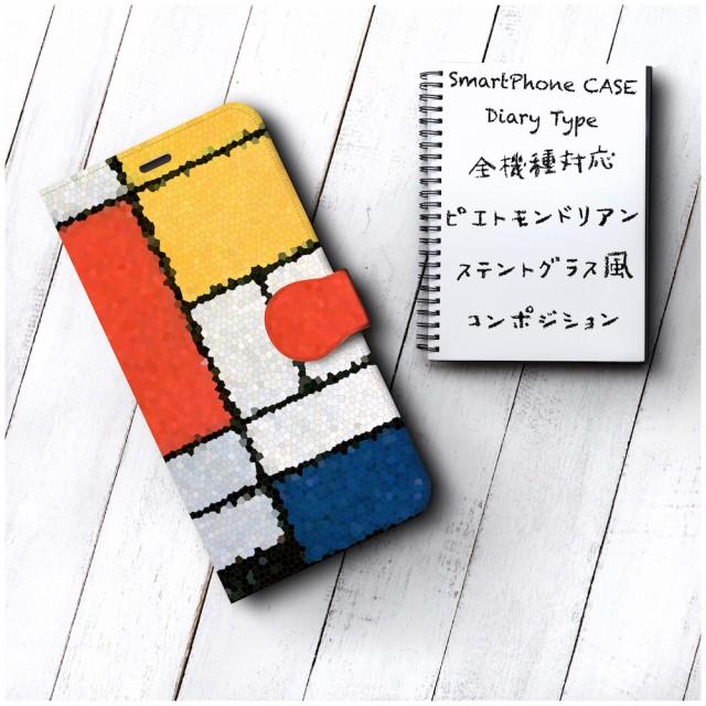スマホケース 手帳型 iPhoneXS ケース XSmax ケー...