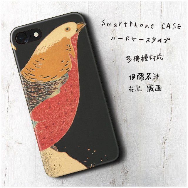 iPhone5 ケース iPhone5s  多機種対応 ケース 人...
