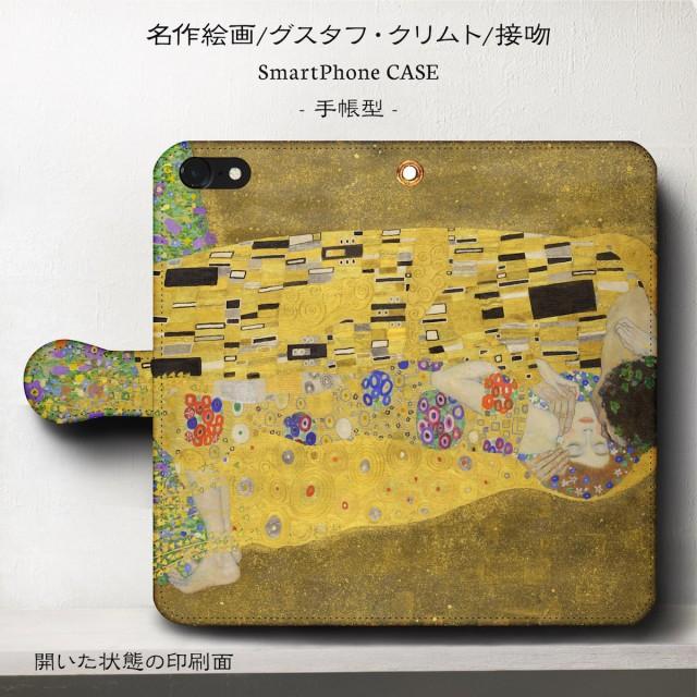 iPhone6s ケース iPhone6 スマホケース 手帳型 全...