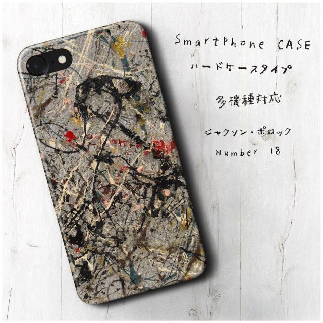 iPhoneX ケース iPhoneXS  多機種対応 ケース 人...