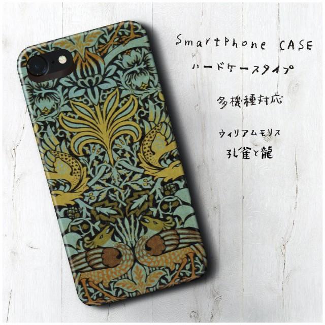 iPhone7 ケース iPhone8 ケース 人気 絵画 レトロ...
