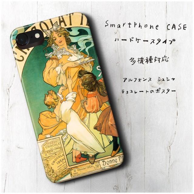 iPhone7 ケース iPhone8 ケース 人気 絵画 TPU 丈...