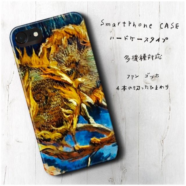 iPhone8Plus ケース iPhone7Plus ケース 人気 絵...