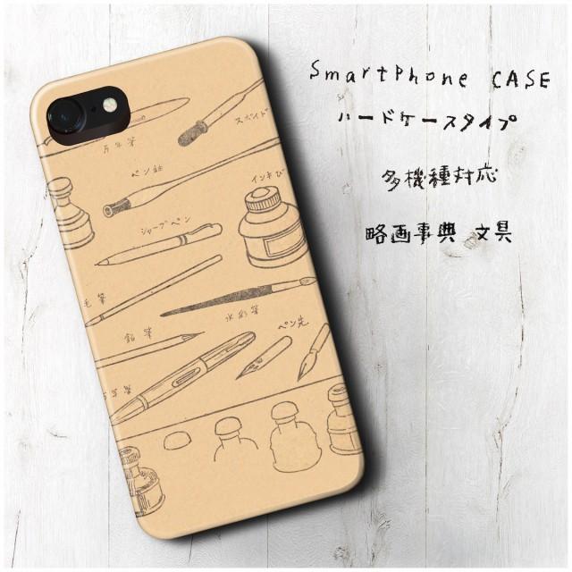 iPhoneX ケース iPhoneXS スマホカバー 人気 絵画...
