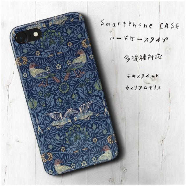 iPhone8 ウィリアムモリス テキスタイル H スマホ...