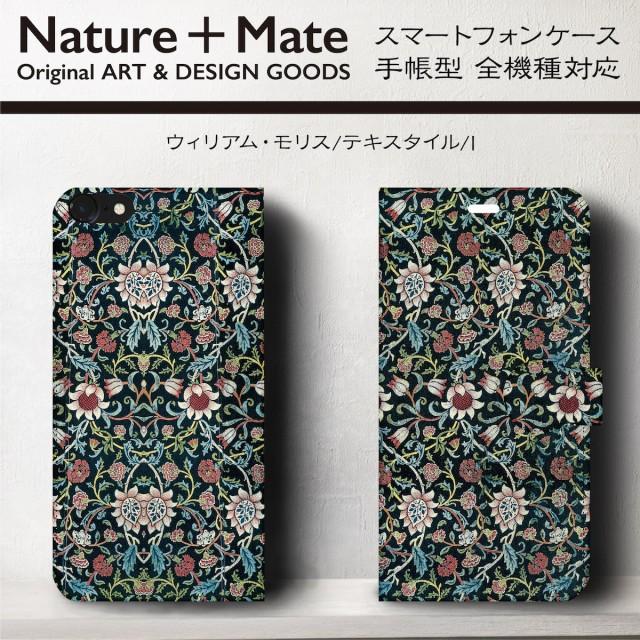 iPhoneSE ケース スマホケース 手帳型 絵画 レト...