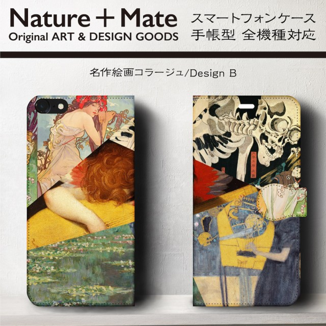 iPhone5 ケース iPhone5s スマホケース 手帳型 絵...