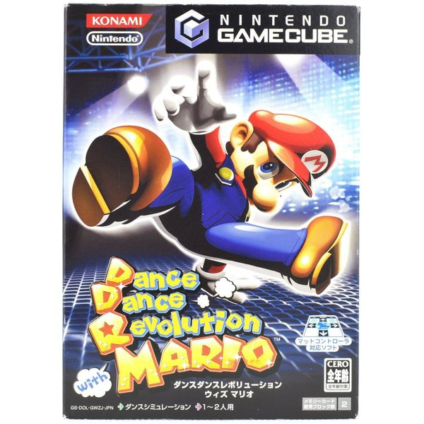 【中古】 GC Dance Dance Revolution ダンスダン...