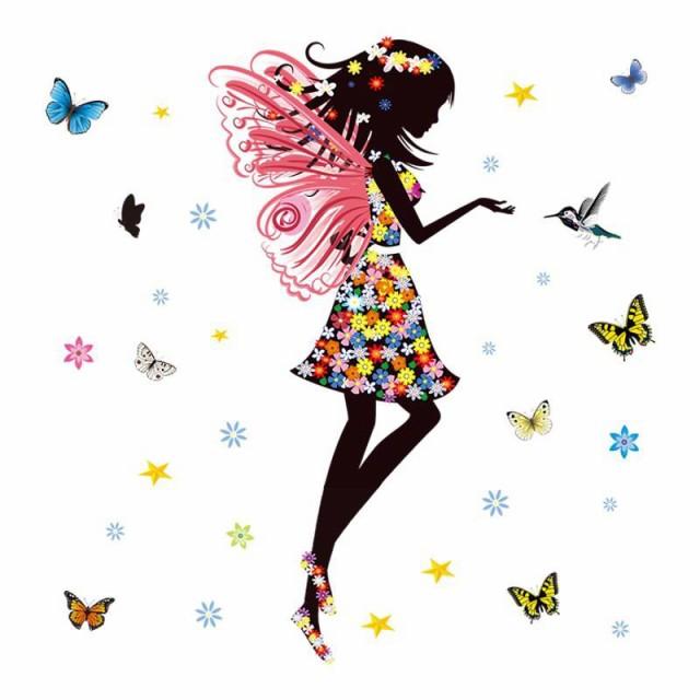 ウォールステッカー 妖精さん 小鳥 蝶々