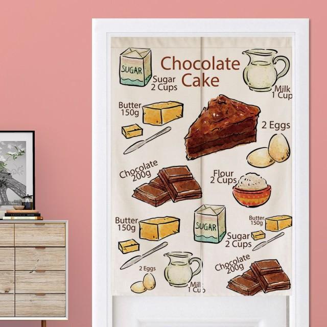 お取り寄せのれん かわいいチョコレートケーキ 材料 イラスト