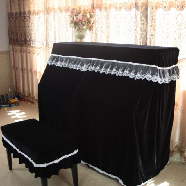 【お取り寄せ】ピアノカバー イスカバー セット ...