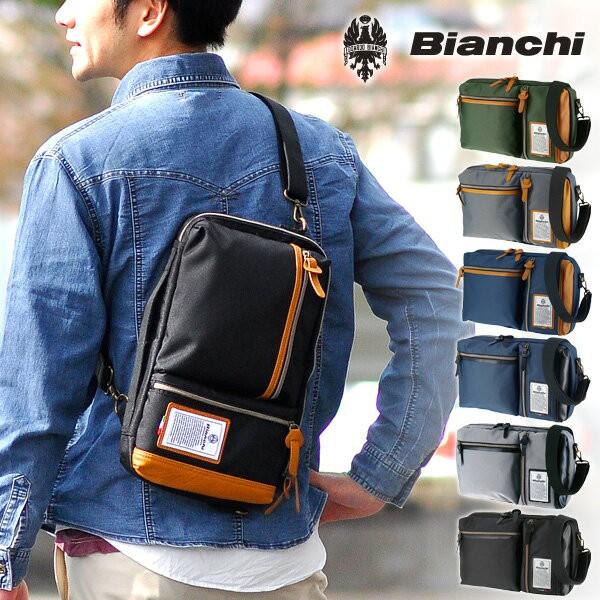 送料無料/ビアンキ/Bianchi/4wayショルダーバッグ...