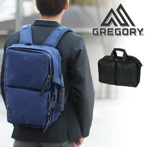 送料無料/グレゴリー/GREGORY/3way/ブリーフケー...