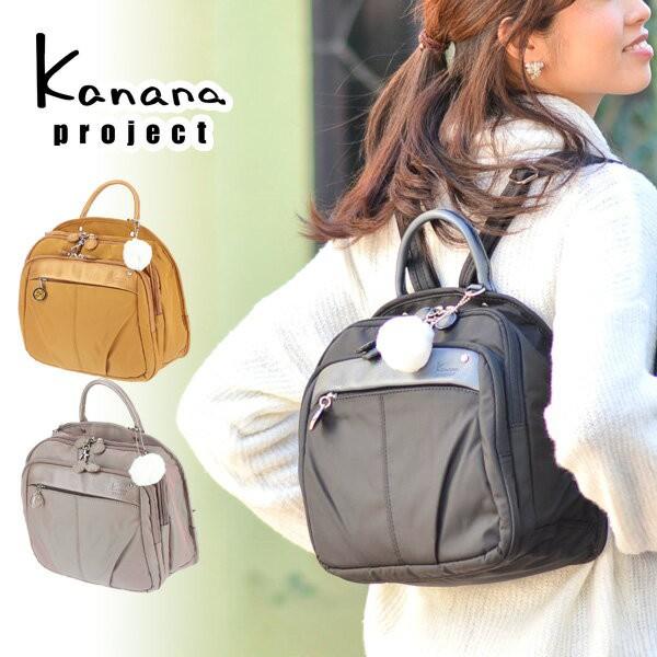 送料無料/カナナプロジェクト/Kanana project/リ...