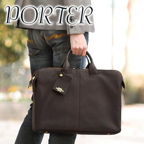 02f4f9d508b3 送料無料】ポーター/PORTER/2WAYビジネスバッグ/ブリーフケース/WITH ...