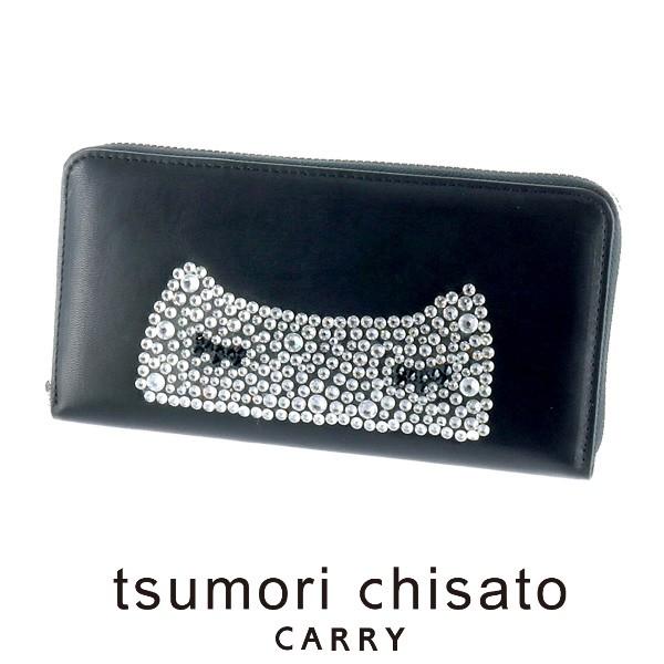 送料無料/ツモリチサト/tsumori chisato/ラウンド...