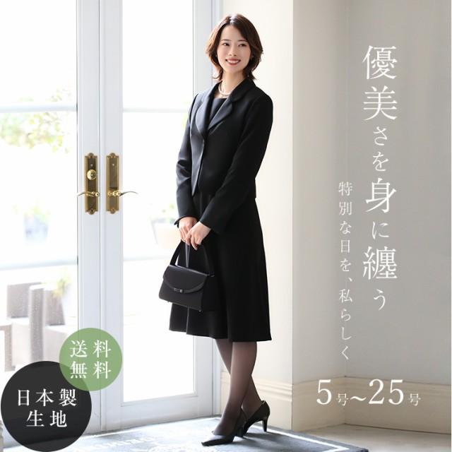 340648960e65d ブラックフォーマル レディース 喪服 礼服 洗える 日本製 大きいサイズ ワンピース フォーマル スーツ 夏用に