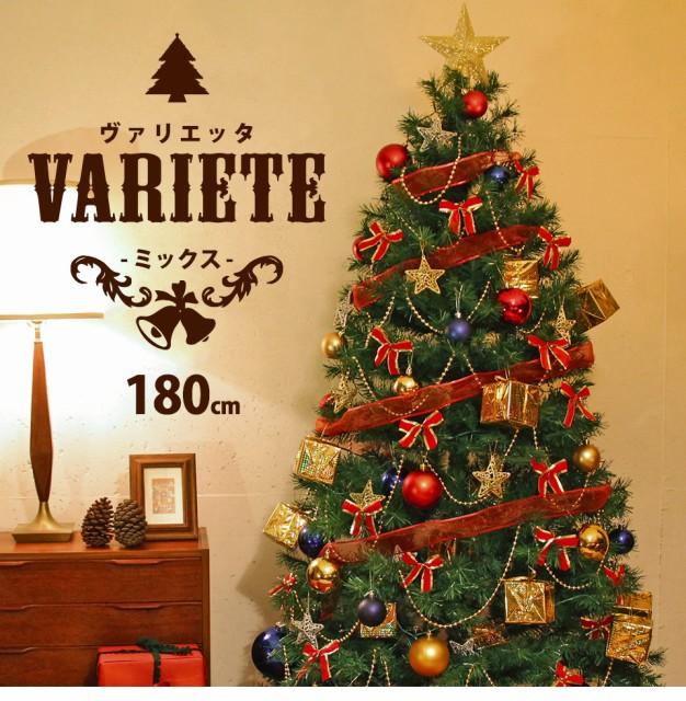 オリジナルクリスマスツリー 150cm ポップなオー...