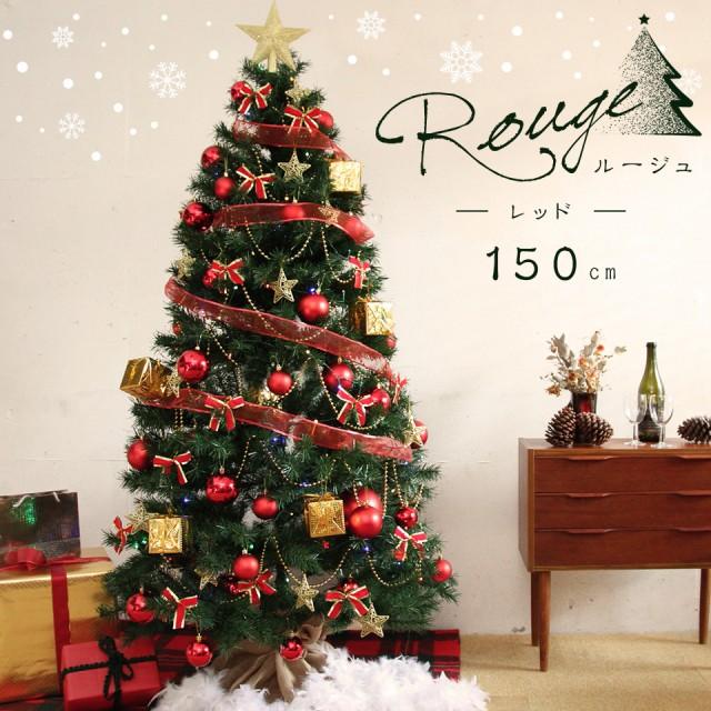 オリジナルクリスマスツリー 150cm 伝統カラーレ...