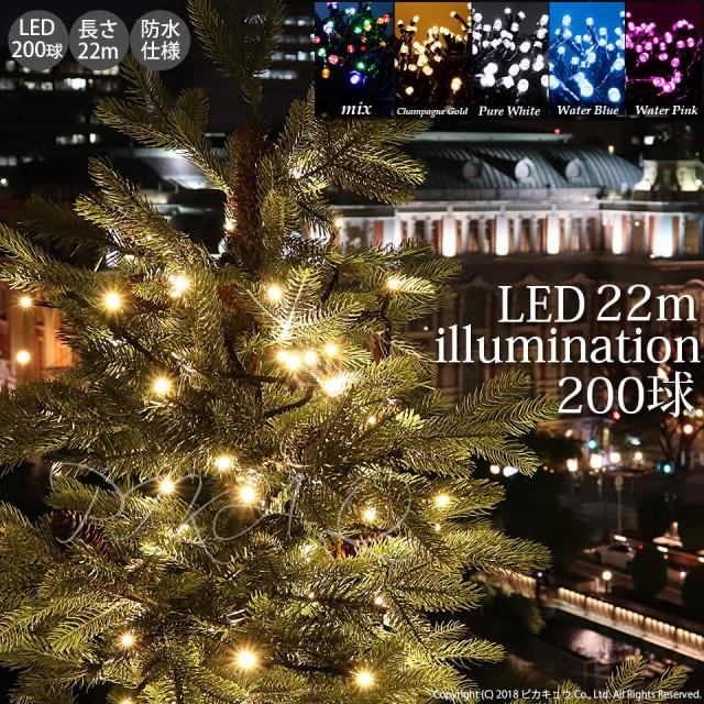 クリスマスツリー オーナメント LEDイルミネーシ...