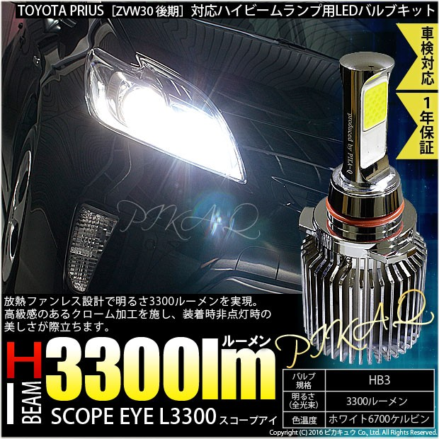 11-D-10 【セール】トヨタ プリウス ZVW30[後期]...