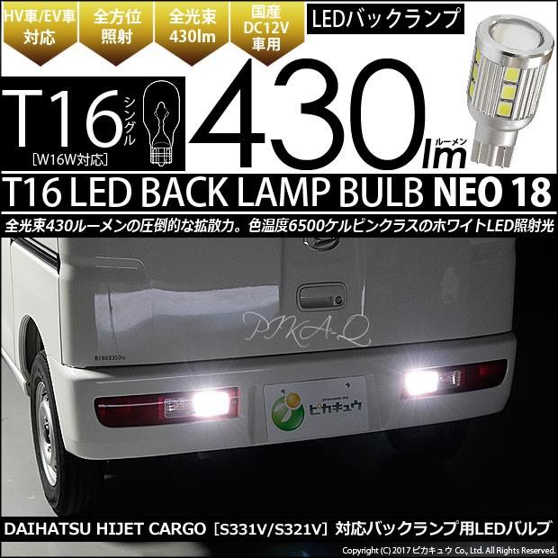 5-B-1 即納★ダイハツ ハイゼットカーゴ[S331V/S3...