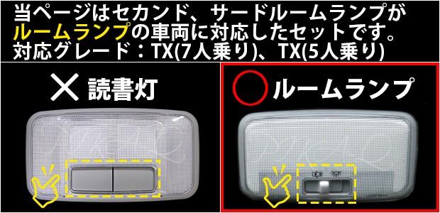 トヨタ ランドクルーザー プラド[TRJ/GDJ150系 ...