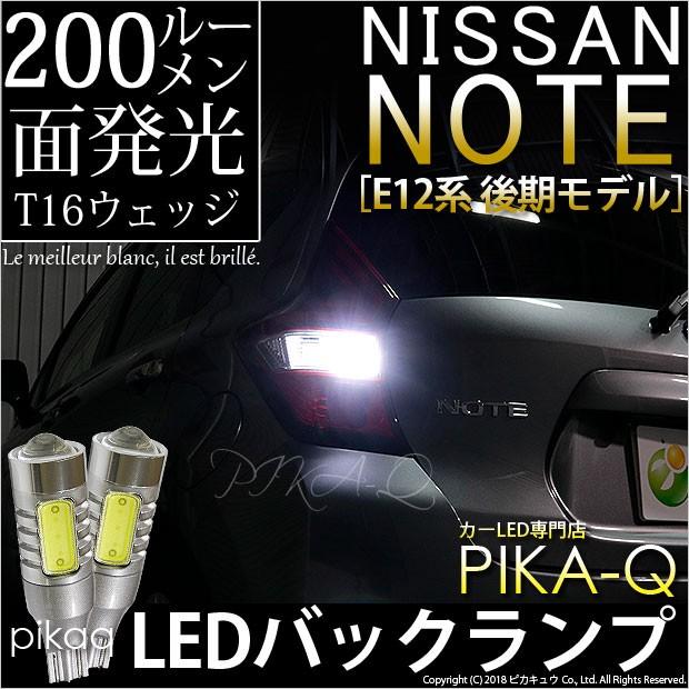 5-B-6 【送¥0】即納★ニッサン ノート[E12系 後...