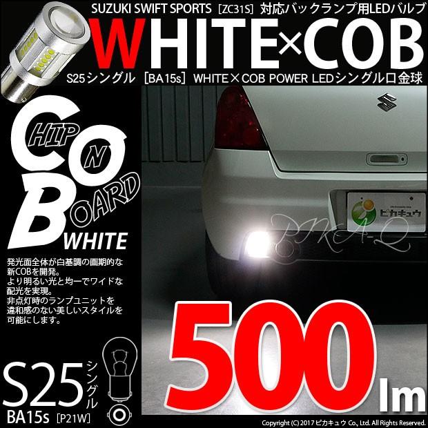 6-C-8 即納★スズキ スイフトスポーツ[ZC31S] S25...