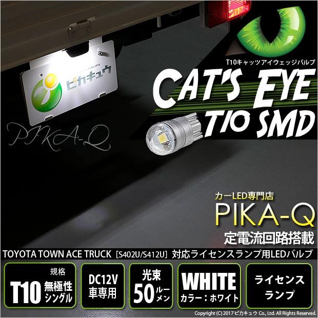 3-B-6 即納★トヨタ タンク[M900A/M910A] ライセ...