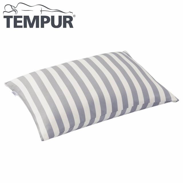 Tempur テンピュール ストライプピローケース 63...