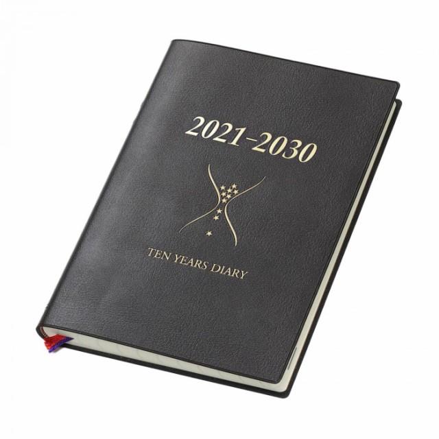 10年日記 石原 10年日記 2021 10年日記帳 十年...