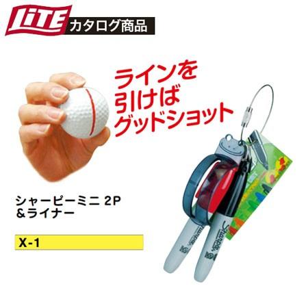 【メール便対応可能商品】【ライト/LITE 2015年カ...