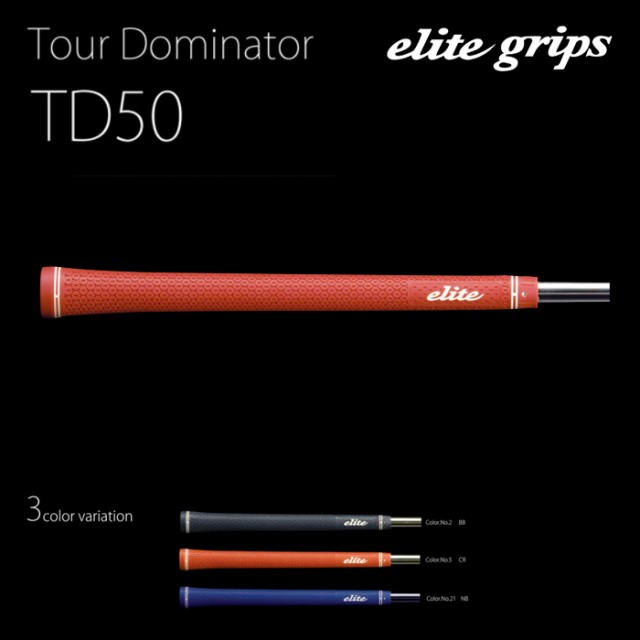 elite grips エリートグリップ Tour Dominator TD...