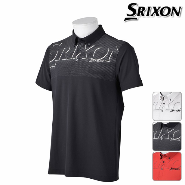 SRIXON-スリクソン by デサント- MENS メンズ ボ...