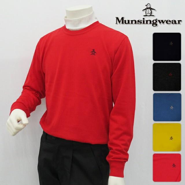◆Munsingwear マンシングウエア ニット セーター...