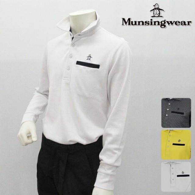 ◆Munsingwear マンシングウェア MENS メンズ 長...