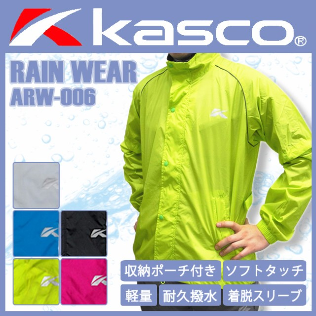 【ARW-006】【買得レイン!!!!】【2015年継続モデ...