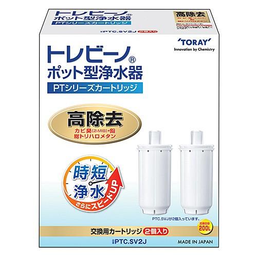 東レ [PTC.SV2J] トレビーノ PTシリーズ交換用カ...