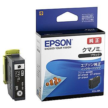 EPSON [KUI-BK] カラリオプリンター用 インクカー...