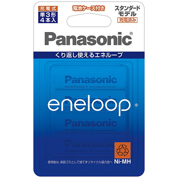 Panasonic [BK-3MCC/4C] エネループ 単3形 4本パ...