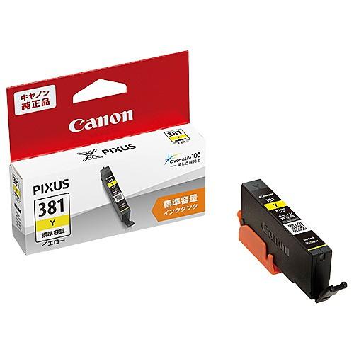 Canon [2335C001] インクタンク BCI-381Y イエロ...