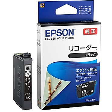 EPSON [RDH-BK] PX-049A/PX-048A用 インクカート...