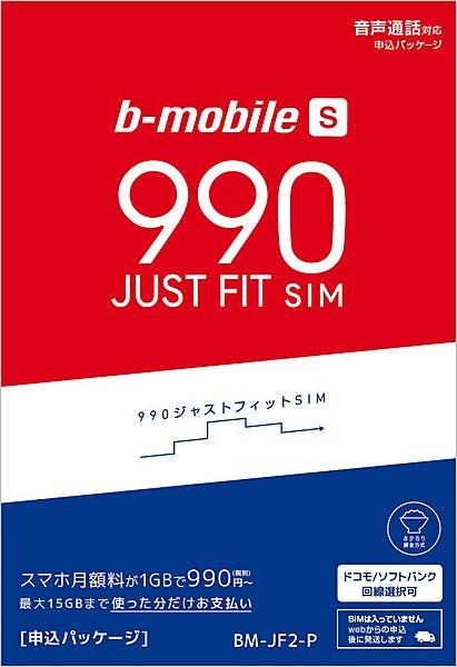 日本通信 [BM-JF2-P] b-mobile S 990ジャストフィ...